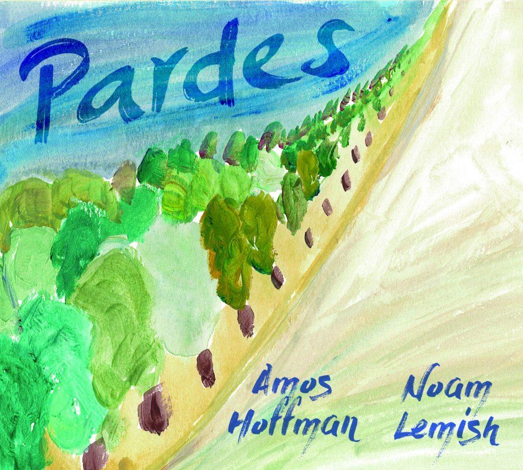 Amos Hoffman, Noam Lemish, JazzBuffalo